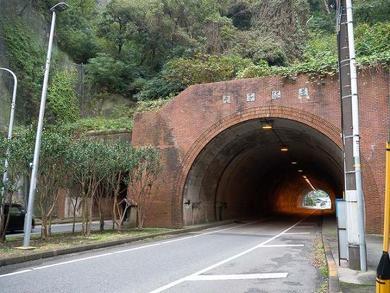 横須賀 トンネルカード トンネル 平沼義之 隧道 めぐり 旅 金子隧道