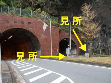 横須賀 トンネルカード トンネル 平沼義之 隧道 めぐり 旅 金子隧道 扁額 キーストーン