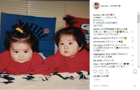 斉藤祥太 斉藤慶太 双子 俳優 幼少期 誕生日 結婚 キッズ・ウォー タッチ