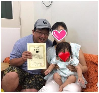 チャンカワイ イクメン Wエンジン 現在 第2子 子ども 育児 父親 チャン子 家族 ブログ