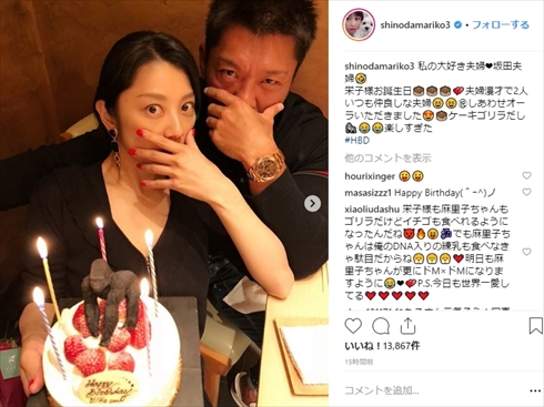 小池栄子 坂田亘 篠田麻里子 夫婦 誕生日 年齢 現在