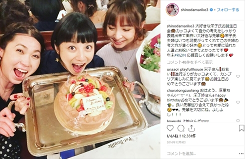 小池栄子 坂田亘 篠田麻里子 夫婦 誕生日 年齢 現在 ゴリラ テラフォーマーズ 映画