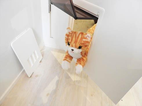 猫共生型RCマンション