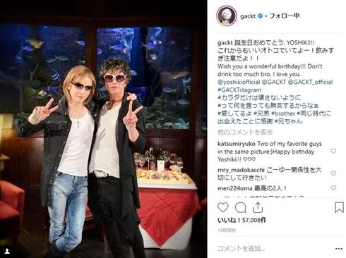 yoshiki gackt 誕生日 ワイバイヨシキ バースデーケーキ