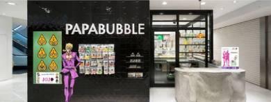 「パパブブレ×ジョジョの奇妙な冒険 黄金の風 コラボキャンディ」店舗ディスプレイビジュアル