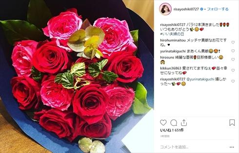 吉木りさ 和田正人 結婚記念日 いい夫婦の日