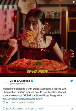 Dolce & Gabbana D&G