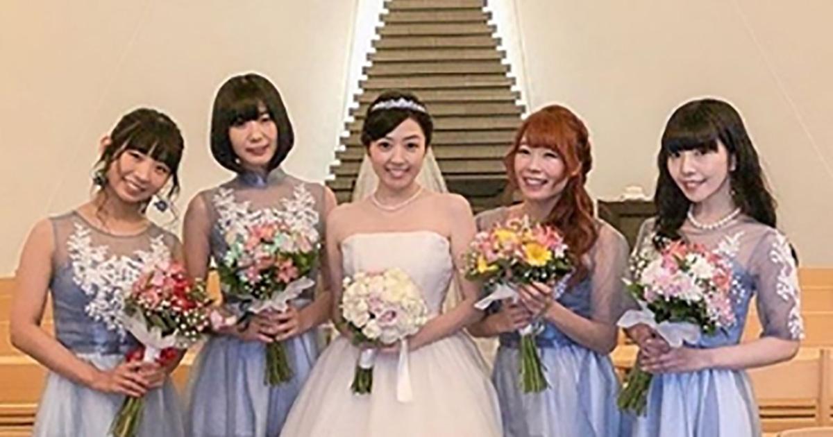 古川 未 鈴 結婚