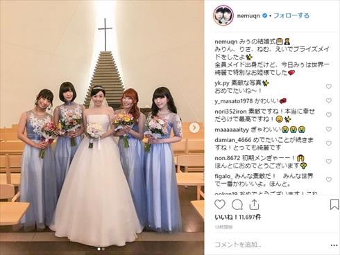 跡部みぅ 結婚 夢眠ねむ 古川未鈴 相沢梨紗 成瀬瑛美 卒業
