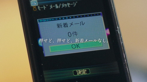 キリン imuse 平成恋愛あるある 動画 電話 携帯