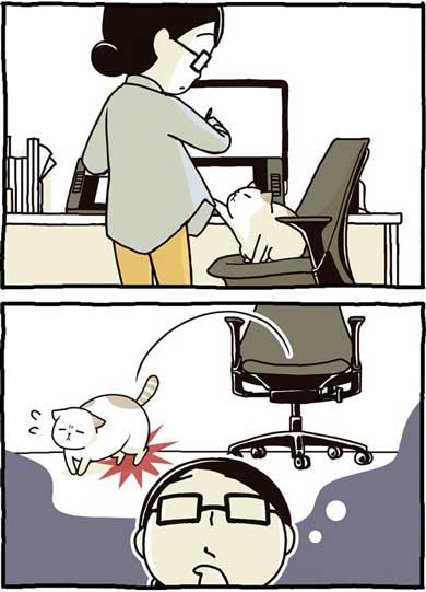 猫 漫画 たきりょうこ 膝に乗りたい 椅子 あるある