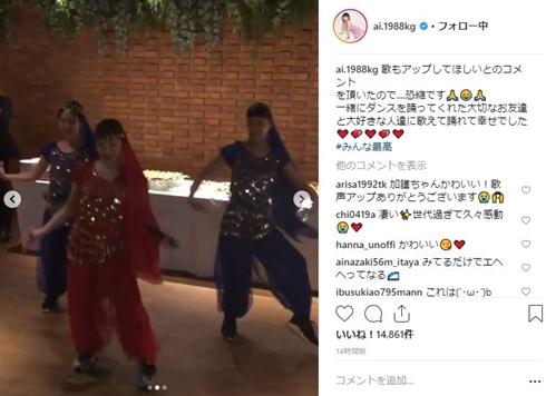 加護亜依 ハッピーサマーウェディング 結婚式 モー娘。 ダンス