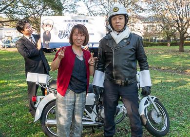 三億円事件 ツアー 三和交通 第2現場 犯人 記念撮影 ピース