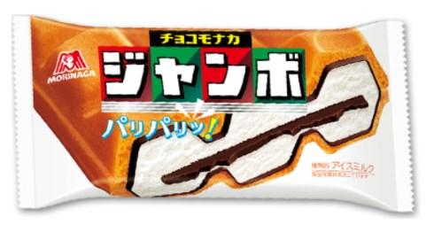 チョコモナカジャンボ 森永製菓 価格改定
