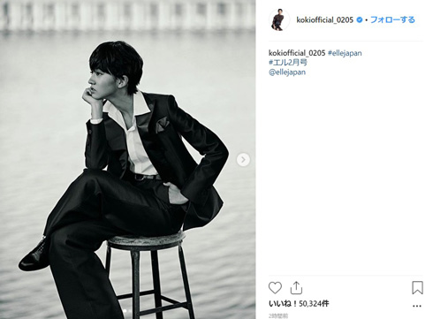 Koki モデル ベリーショート ロングヘア ELLEJAPAN