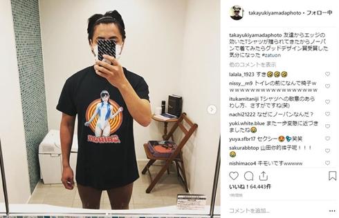 山田孝之 zatuon Tシャツ ノーパン グッドデザイン賞 川崎あや