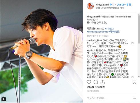 布袋寅泰 尾崎裕哉 尾崎豊 ライブ ロック ミュージシャン Instagram