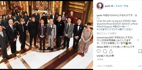 GACKT YOSHIKI 芸能人格付けチェック 全問正解 欅坂46 浜田雅功 伊東四朗 2019年 正月 元旦