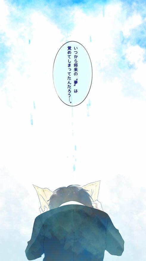 将来の夢04
