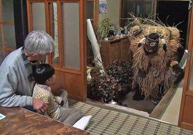 来訪神 無形文化遺産 仮面 仮装 スネカ