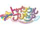 プリキュア第16弾タイトルは「スター☆トゥインクルプリキュア」 ロゴから内容を予想するファンも