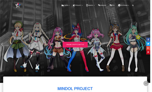 MINDOL 絵師コンテスト