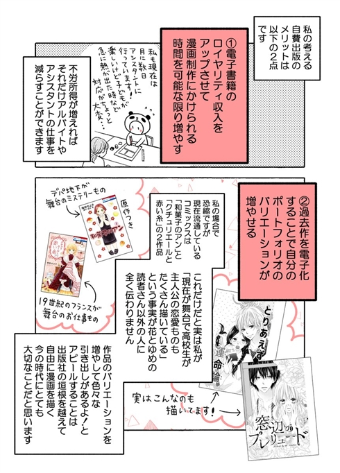 自費出版05