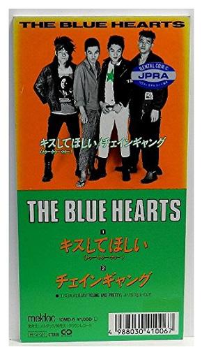 ブルーハーツアイドル ブルーハーツ アイドル TikTok オーディション BLUEHEARTS キスしてほしい