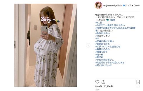 辻希美 杉浦太陽 アイドル モーニング娘 ブログ Instagram