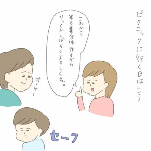 食いしん坊03