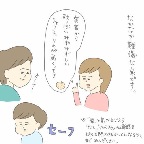 食いしん坊04