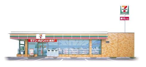 灰皿 撤去 セブン-イレブン・ジャパン 加盟店 要請 コンビニ