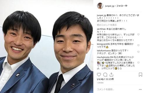 ジャルジャル 後藤淳平 福徳秀介 M1グランプリ 3位