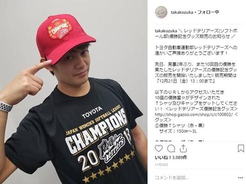 小塚崇彦 フィギュアスケート 大島由香里 離婚 別居報道