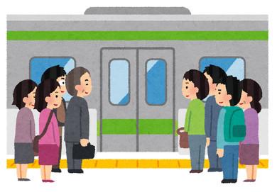JR東日本 ホームドア 新小岩駅 2023年度末 全駅