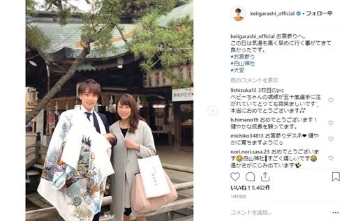 本田朋子 五十嵐圭 出産 結婚 お宮参り 家族