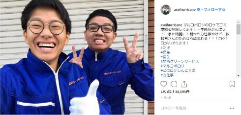 ミキ 亜生 昴生 お笑いコンビ 兄弟 ドッキリ ニンゲン観察バラエティモニタリング 山本美月 結婚