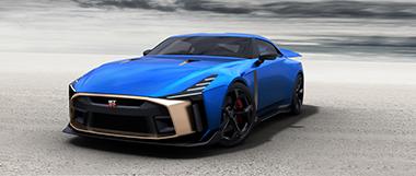 日産自動車 GT-R イタルデザイン 市販モデル 価格