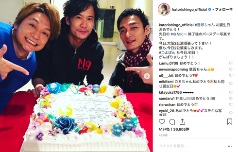 稲垣吾郎 誕生日 香取慎吾 草なぎ剛 花いっぱいのケーキ ななにー