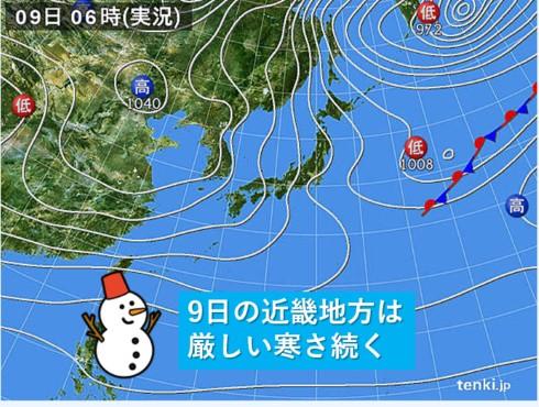 天気 2018 冬 寒気