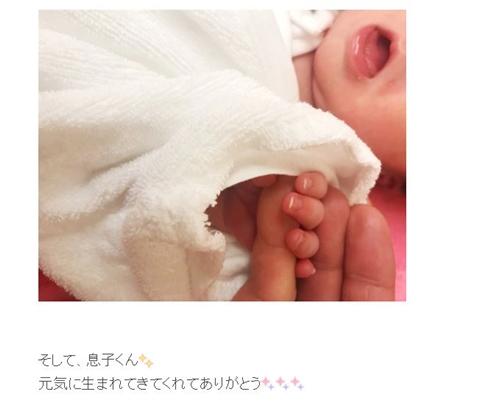 辻希美 出産