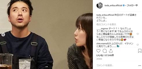 戸田恵梨香 ムロツヨシ 大恋愛 パパラッチ 週刊誌 熱愛