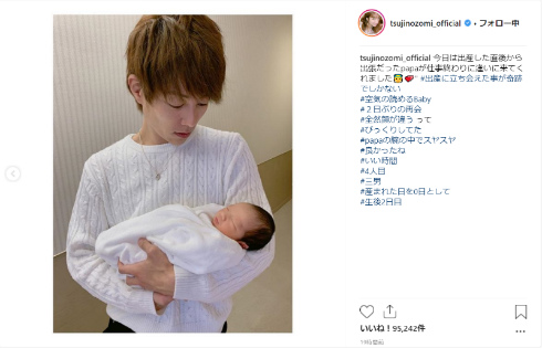 辻希美 杉浦太陽 出産 第4子 赤ちゃん モーニング娘。 そっくり 兄弟