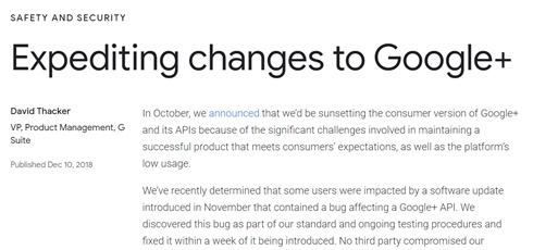 「Google+」2019年4月にサービス終了 約5250万人の個人情報流出のおそれで4カ月前倒し