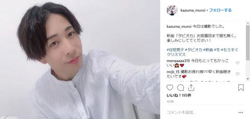 甘党男子 室井一馬 結婚 投票 Twitter
