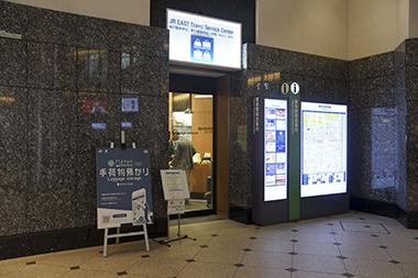 JR東日本 品川駅 池袋駅 手荷物預かり ロッカー