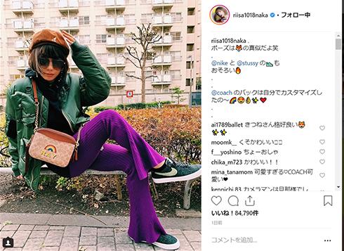 仲里依紗 中尾明慶 結婚 夫婦 デート インスタ映え オシャレ Instagram