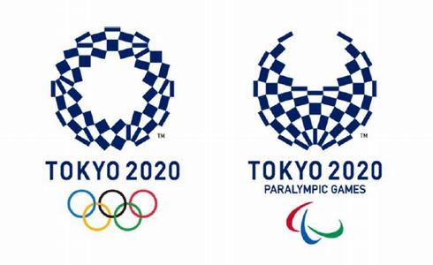 東京オリンピック ボランティア