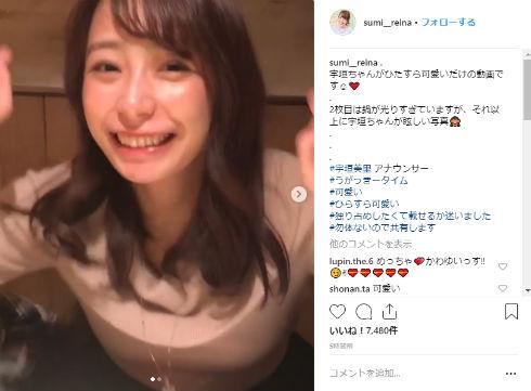鷲見玲奈 宇垣美里 アナウンサー 女子アナ 女子会 テレビ東京 TBS Paravi パラビ パパパパラビ!