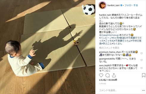 平愛梨 育児 バンビーノ 息子 顔出し サッカー